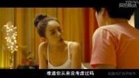 韩国情色电影《恋爱的味道》激情正片花絮