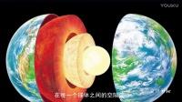 神秘的地底世界,地球空心理论只否只是传说!?