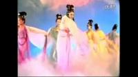 黄梅戏《仙女天上看人间》