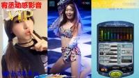 060 2017全中文舞曲dj串烧精品 心情不好别喝酒 超好美女VIP尊享版 (2)(0)