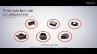 手机喇叭扬声器厂家|汽车信号讯号器|电磁蜂鸣器|压电式蜂鸣器|汉得利|博士达