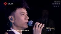 【粤语歌曲】月半小夜曲 - 李克勤 江苏卫视2017跨年演唱会