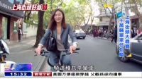 台湾报道共享单车摩拜ofo
