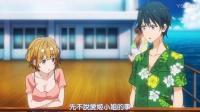日本动画【政宗君的复仇】第07话 日语中字