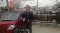 第二期   大南京里的共享汽车