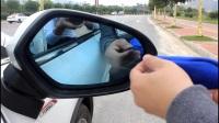 帝豪GS蓝屏大视野带加热带LED转向款安装视频--【店铺名字是:帝豪GS车品改装基地】