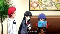 超游世界 日语 10