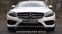 2017年豪华品牌四强中级车大比拼  奥迪A4/奔驰C级/宝马3系/捷豹XE