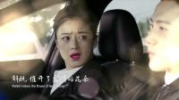 刘恺威、蒋欣 - 明明爱