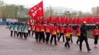 交城县2017年中小学春季田径运动会开幕式