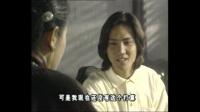 亲密爱人丁子峻饰演温凯文1