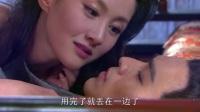 《画皮2》掀人妖大战 乔振宇激情床吻戏