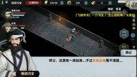 国产精品手游:《江湖x》自由度超高的武侠手游