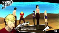 Persona5 大帝解说 第40期 双叶的殿堂 金字塔