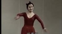 中央民族大学(新疆舞教学 民间女子舞蹈教程)
