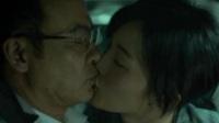 雏妓高清电影完整版激情戏片段 蔡卓妍任达华接吻视频男女接吻车振激情 13A