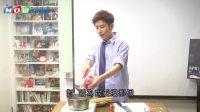 张智成厨房小教室:广式煲汤