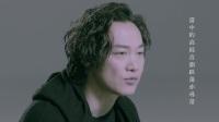 陈奕迅 - 喜欢一个人