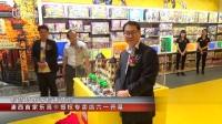 星尚频道——乐高®授权专卖店在上海兴业太古汇盛大开业