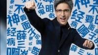 《火星情报局3》即将播出,薛之谦荣升副局长,《百乐门》金婧成高级特工!