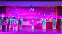 丹东市振兴区国家税务局庆祝中国共产党成立96周年文艺汇演