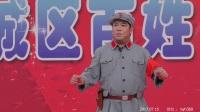 评剧《金沙江畔》选段 : 高原风景  20170715