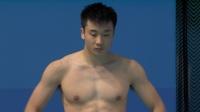 游泳世锦赛跳水-男子单人三米板决赛 曹缘二跳完美入水排名第一