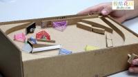 """【极酷花园】用纸盒子制作""""弹球机""""的全过程【DIY手工系列】"""