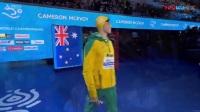 2017布达佩斯游泳世锦赛男子100米自由泳决赛