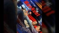 吴宇森动作新巨制《追捕》扬威国际两大影展 娱乐圈唯一拍烂片也不会被骂的男明星