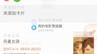 手机淘宝家乡版 绑定站点操作指南 会泽县