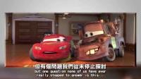 汽车总动员是昆虫后代?【电影理论家】