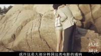 韩国电影《性是谎言2》精彩戏份