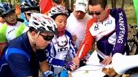 平阴相逢快乐骑行俱乐部第一届美利达杯自行车耐力赛