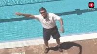 专业实用的游泳教学视频