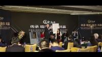 中国成人教育协会企业教练高级、中级导师认证颁布  纪实报道(二)