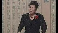 劉蘭芳電視評書岳飛傳第一回(全集)1—在線播放—大鐵棍網,視頻高清在線觀看