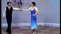 交谊舞入门教程3