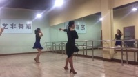 KLM2018年课堂单人拉丁舞恰恰套路