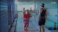 姨妈的后现代游泳-抗日来源-周润发-斯琴高娃-片花邓先森的生活剧电影图片