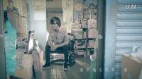 视频: 元平 有空回來坐 創作專輯【有閒返來坐】晴水音樂HD官方完整版MV