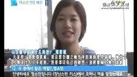 韩版《恶作剧之吻》探班