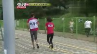 120826 SBS Running Man E108 全场中字