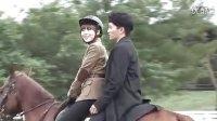 《守护BOSS》骑马约会花絮