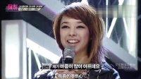 [花花韩语字幕组百度BoA吧][星期天真好 KPOPSTAR2][E12]韩语中字
