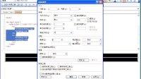 html制作网页调用表格(9)