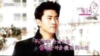 【AE】我们结婚了世界版[中字]2PM(泽演) 吴映洁 FTIsland(弘基) 藤井美菜(預告)