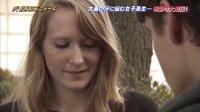 ザ!世界仰天ニュース - 13.05.01