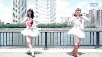 视频: 【*ぴーちむ】ハッピーシンセサイザ【踊ってみた】