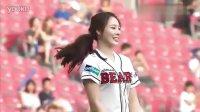 韩国艺术体操美女剪彩开球大秀S